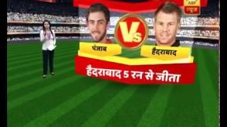 IPL 10: Sunrisers Hyderabad beat Kings XI Punjab