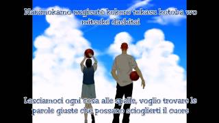 Slam Dunk - Kimi ga suki dato sakebitai - [JAP SUB ITA + ENG] - LYRICS on SCREEN