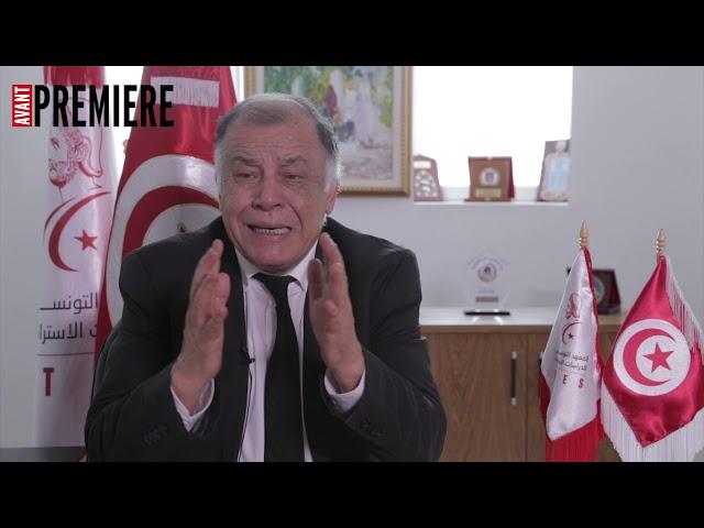 تشاهدون قريبا  الحوار مع مدير المعهد التونسي للدراسات الإستراتجية و القيادي بنداء تونس ناجي جلول