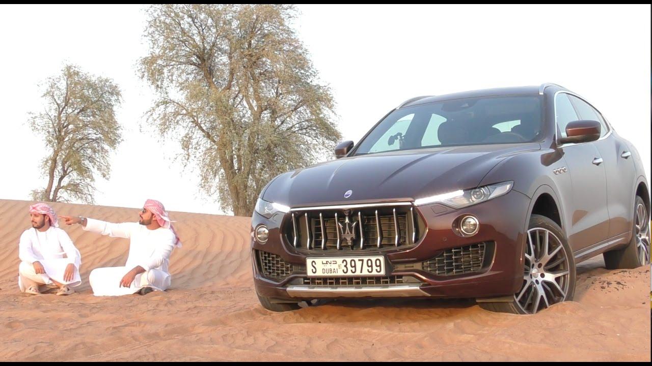 dubai maserati levante suv  roading tktyaa fy alshra bmazyraty lyfanty youtube