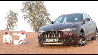 Dubai Maserati levante SUV Off Roading تقطيع في الصحراء بمازيراتي ليفانتي