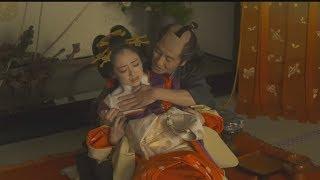 安達祐実 主演 映画 『花宵道中』