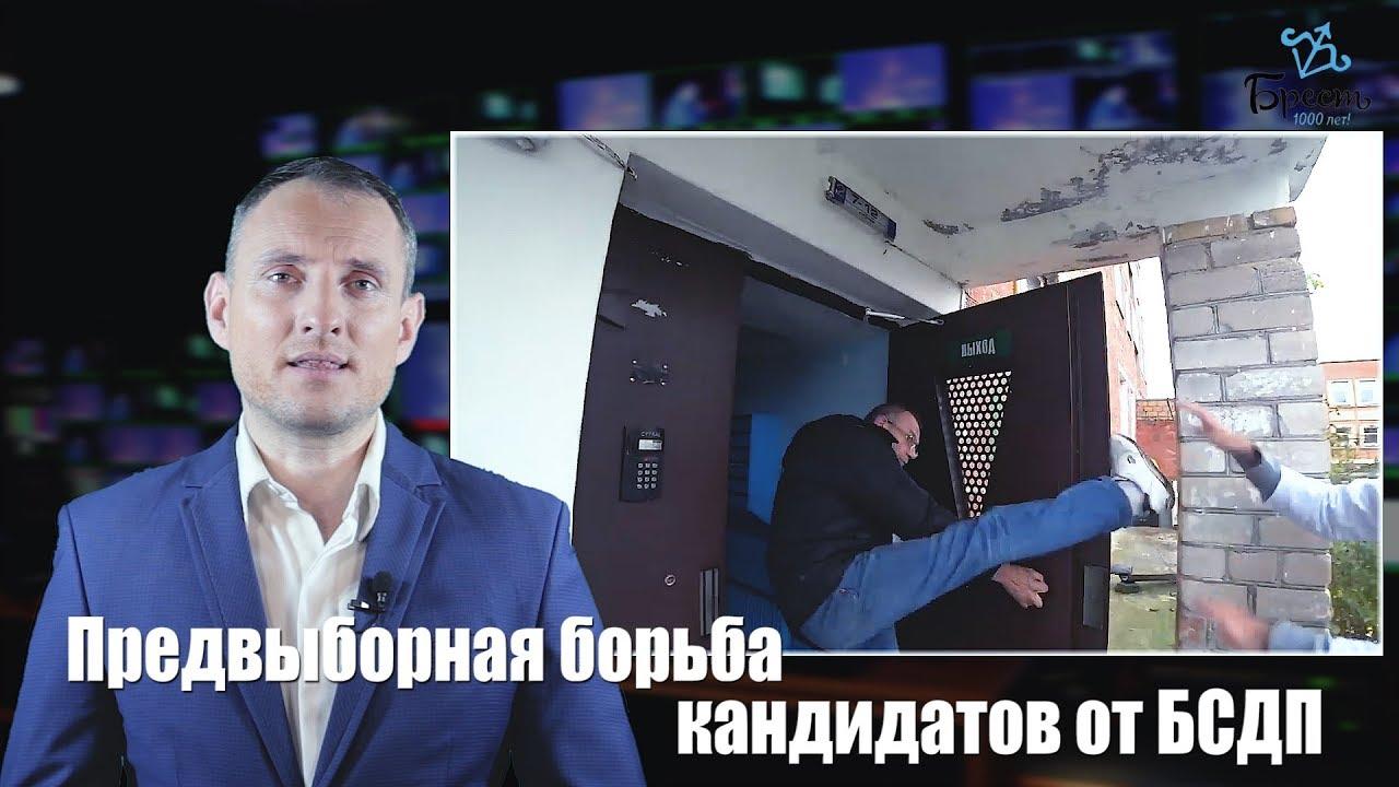 Агитационное кунг-фу Громады и Игоря Масловского. Демократия? Нет, не слышали!