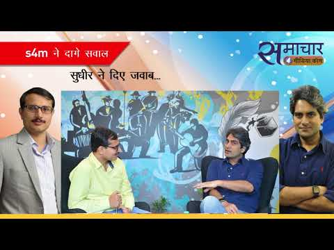 Interview with editor in chief of Zee News Sudhir Chaudhary 2
