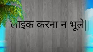 तोरे संग जाऊं ना रे डर मोहे लागे। भोजपुरी मिक्स लोकगीत स्वर व गीत राहुल सिंह