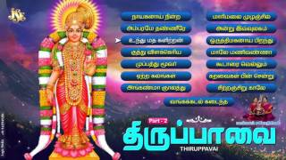 Thiruppavai-2,Goddess Goda Devi Songs-Song By Mambalam Sisters-Jukebox