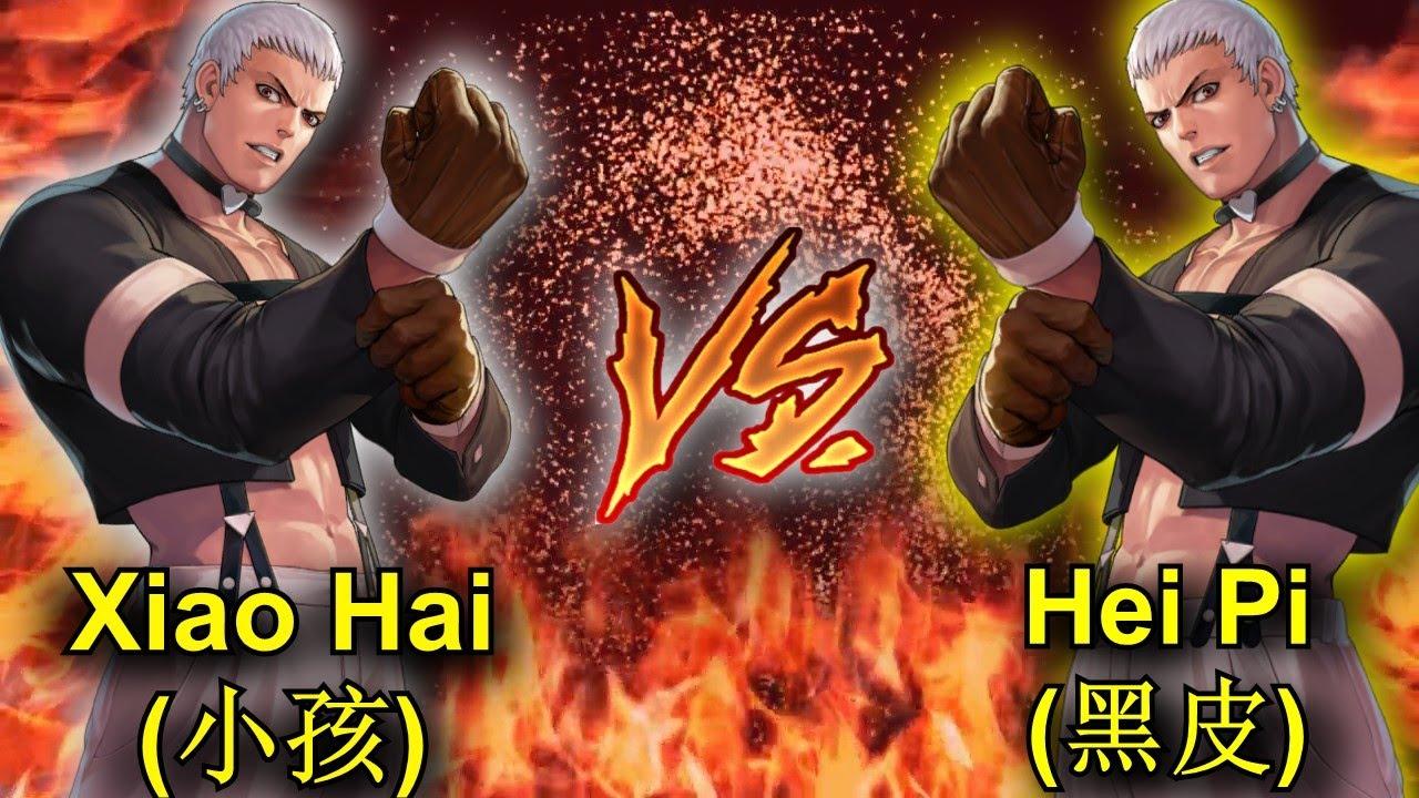 KOF 98 YASHIRO 1 VS 1 Xiao Hai[小孩] VS Hei Pi[黑皮] FT 10
