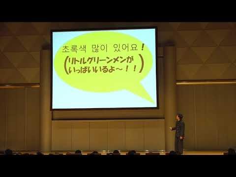 第6回 LMP 高校生部門 辻 陸玖(17歳/三重県)