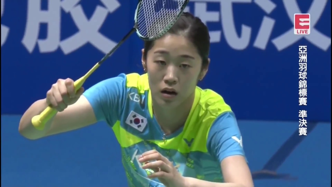 Kim Hye Rin Yoo Hae Won vs Huang Dongping Li Yinhui 2017