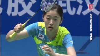 Kim Hye Rin/Yoo Hae Won vs Huang Dongping/Li Yinhui - 2017 Badminton Asia Championships WD SF [HD]