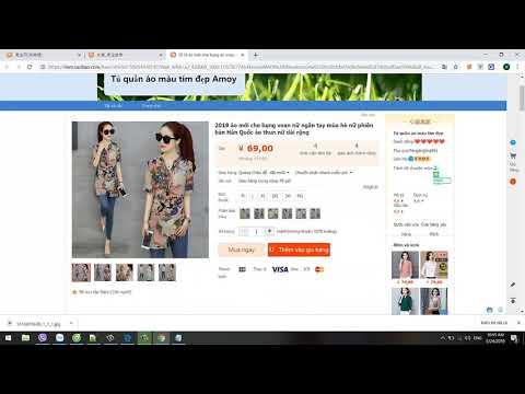 Hướng dẫn tìm shop uy tín trên Taobao | chia sẻ kinh nghiệm