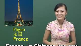 Beginner Chinese   Self Introduction Part 2 low