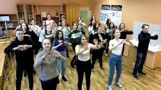 Видео урок 4 - танец