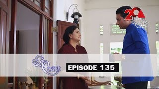 Neela Pabalu | Episode 135 | 15th November 2018 | Sirasa TV Thumbnail