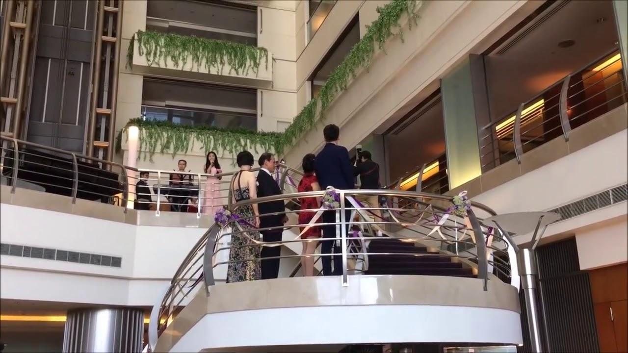 新竹國賓八方燴 / 自助吧婚宴企劃主持 - YouTube
