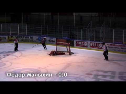 Ред-Айс - Автомобилист 1-2(Б)