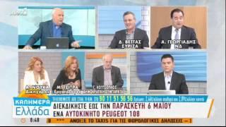 Γεωργιάδης: Μόνος δρόμος ο (νέο)φιλελευθερισμός και η κατάργηση των απεργιών