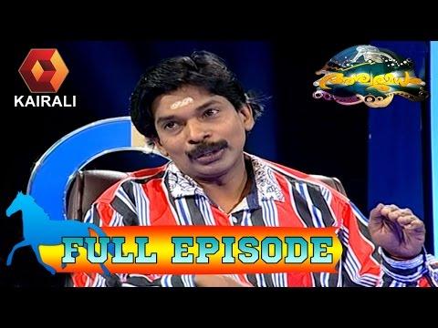 Aswamedham | Santhosh Pandit Special | 9th December 2014 | Full Episode