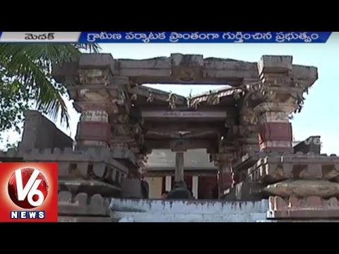 Tourists facing problems with lack of facilities | Rural Tourism Spot | Kalpagoor | Medak