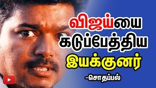 Vijay got angry and left the shooting Spot due to the Vijay 60 director