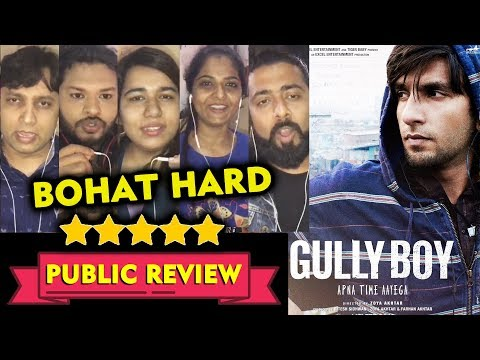 GULLY BOY PUBLIC REVIEW | FIRST SHOW | 5/5 Stars | Ranveer Singh, Alia Bhatt Mp3