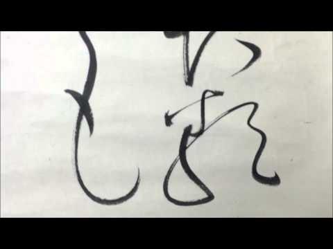 Japanese very old hanging scroll KAKEJIKU painting art Emperor Meiji Calligraphy