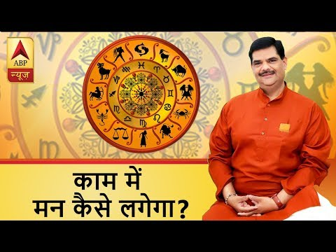GuruJi With Pawan Sinha: WATCH THIS If You Don`t Feel Like Working | ABP News