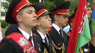 2017-05-31 г. Брест. Последний звонок в СШ №35:первый выпуск кадетов. Новости на Буг-ТВ.