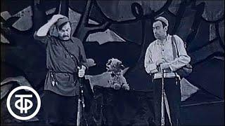 Страницы советского искусства. Литература. Театр. Фильм 7 (1986)