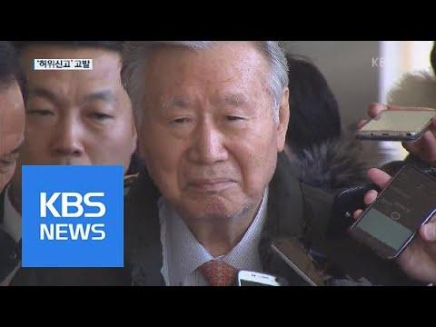 공정위, 부영그룹 고발…차명주식 숨기고 허위신고 | KBS뉴스 | KBS NEWS