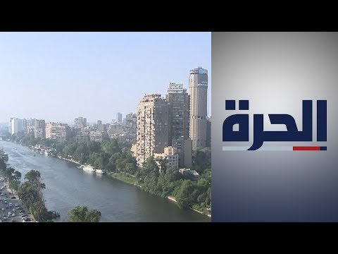 تقرير منظمة العفو الدولية ينتقد أوضاع حقوق الإنسان في مصر  - 14:59-2020 / 2 / 19