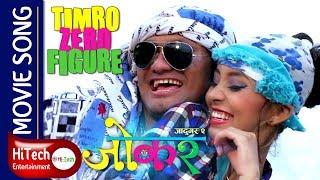 Timro Zero Figure | Joker(Jadugar 2) | Dhurba Bisko/Suman Gurung | Simpal Kharel | Mahadev Tripathi