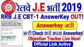 RRB JE CBT1 ANSWERKEY OUT//RRB JE ANSWERKEY CHECK & RAISE OBJECTION