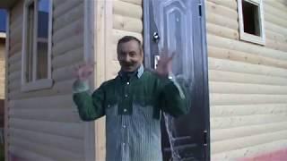 Видео Отзыв баня 3х4 м