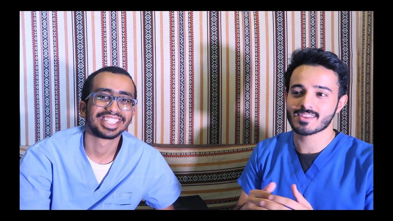 جامعة الملك سعود للعلوم الصحية الحرس أسئلة وأجوبة Youtube