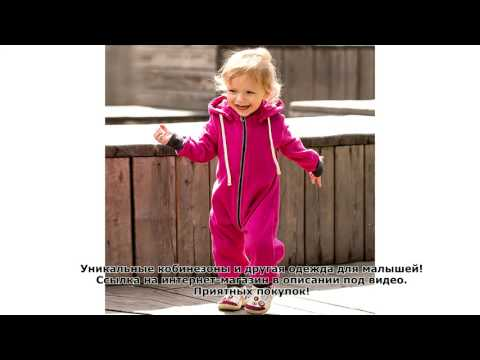 нн ру мой малыш объявления детская одежда