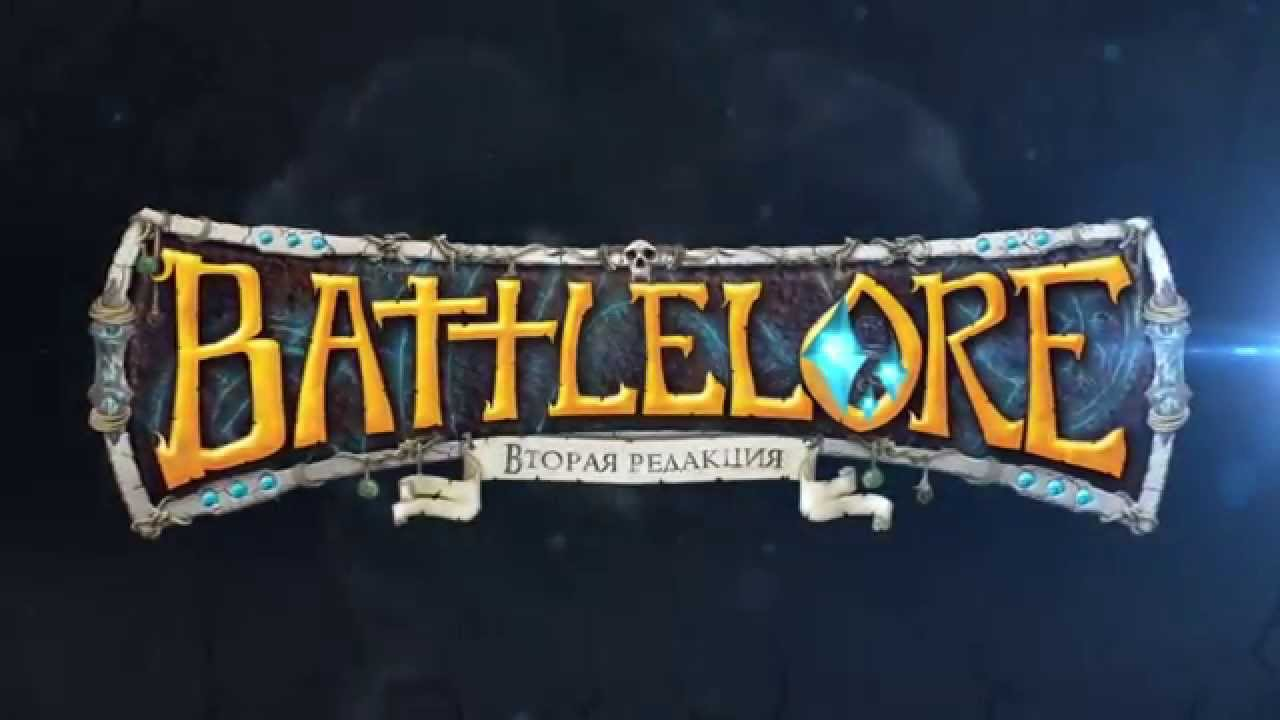 Battlelore game online
