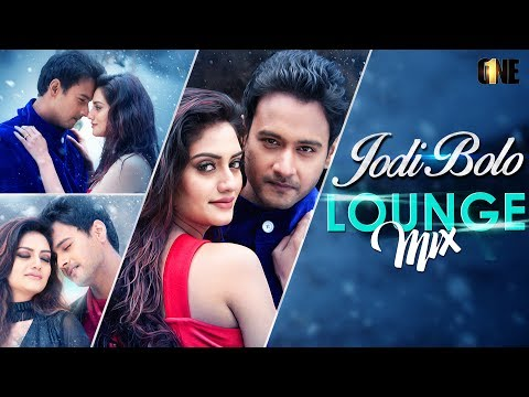 Jodi Bolo | যদি বলো | Lounge Mix | Yash | Nusrat | Arijit Singh | Arindom | Birsa Dasgupta