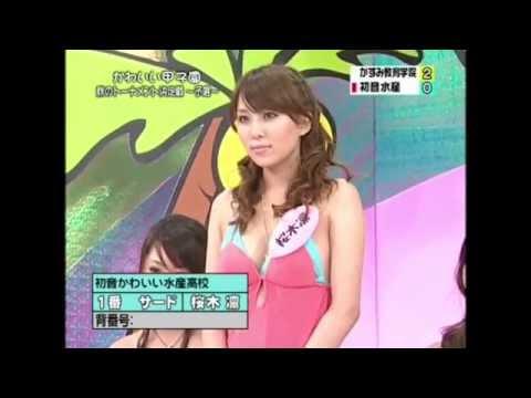 凛とジェシカのかわいい甲子園八発 HD