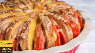 Закуска за 15 минут для всей семьи. Пирог из батона с ветчиной и сыром