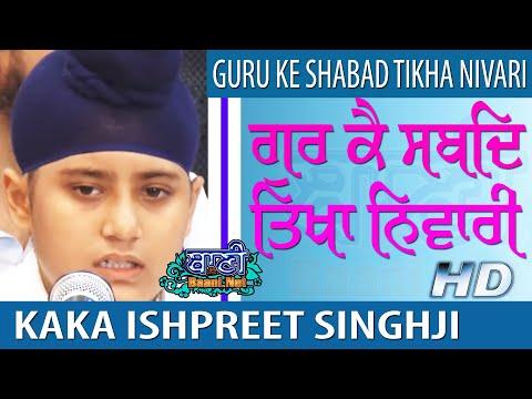 Kaka-Ishpreet-Singh-Ji-Panipat-Samagam-Akj-7-Sept-2019