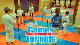 """Подвижные игры для детей/sports games for children/Martial arts/KARATE CLUB """"SKIF"""""""