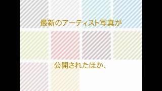 宇多田ヒカル,移籍後初,EPIC,レコードジャパン,第一弾,ソング,初夏,配信,リリース,動画