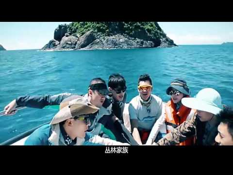 "160526 ""Law of the Jungle"" Chinese ver Ad (2) - ZTAO"