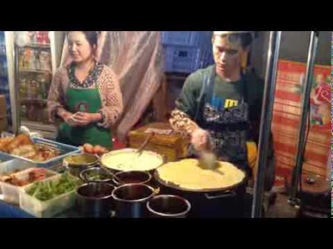 Urumqi Street Kebab