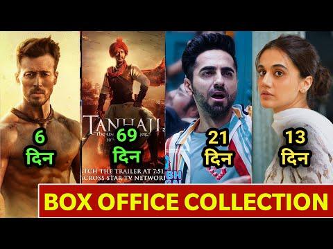 Tanhaji Box Office Collection, Baaghi 3 Box Office Collection, Box Office Collection, Thappad, SMZS