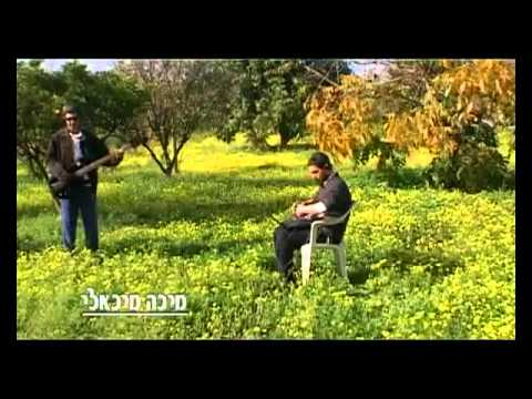 Maoz tzur lyrics hebrew