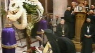 Ι.Μ.Ν. ΑΓΙΟΥ ΜΗΝΑ (Μεγάλη Πέμπτη 1997)