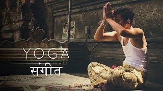 INDIAN FLUTE MUSIC :: Ultimate Yoga Music Compilation :: 10 Relaxing Raagas for Meditation