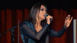 Gaby Galoyan - Lirikakan    Լիրիկական // LIVE IN CONCERT